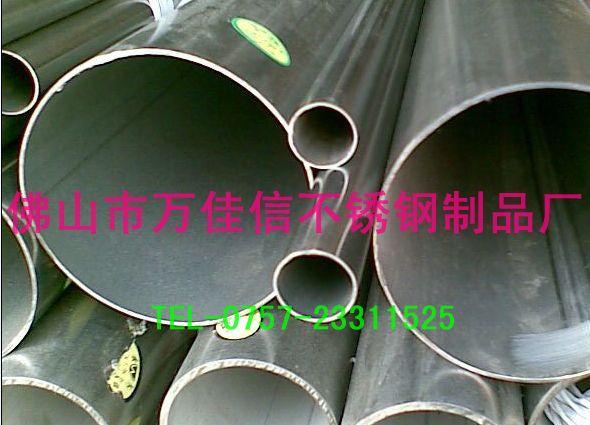 304圆通34*1.8不锈钢圆管_中山珠海供应