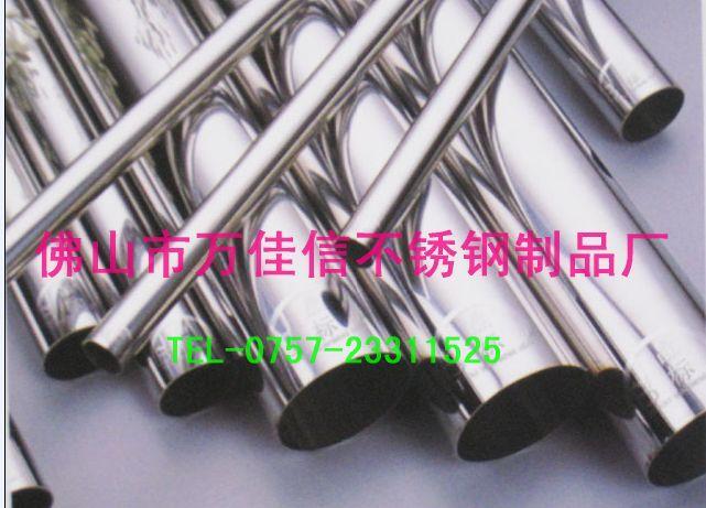 广州国标管-304材质Φ48*1不锈钢圆通圆管