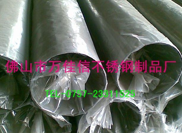304不锈钢圆管36/38/40供应/201不锈钢管