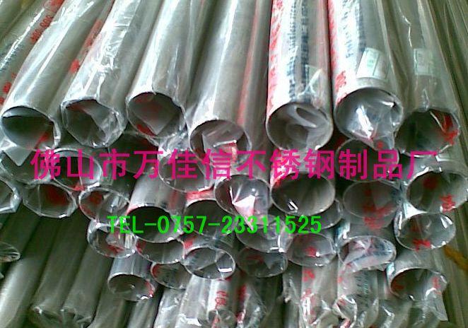 18×0.5不锈钢圆管10×0.4材质316
