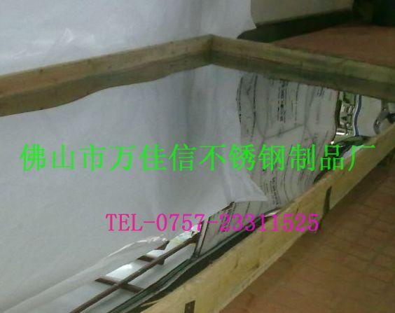 不锈钢8K面板|2B板价格|304材质镜面板
