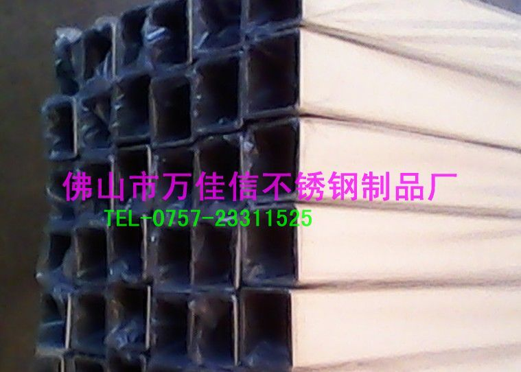 空心圆管21*1.2不锈钢等边方通20*20