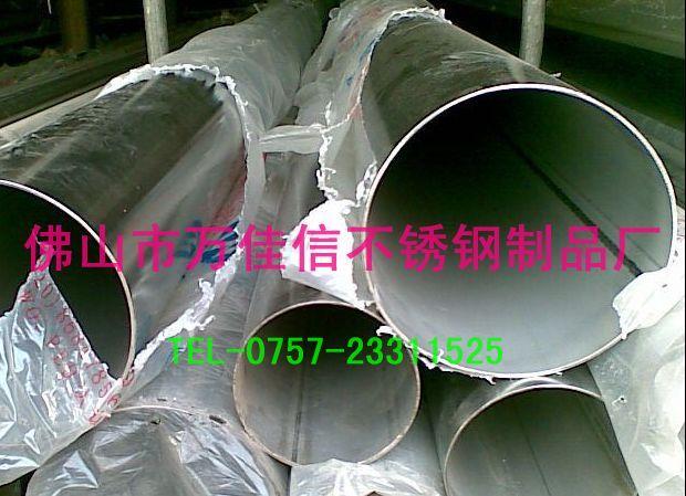 304装饰管22*0.9_制品管25*3不锈钢管