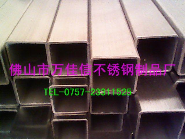 不锈钢方通\304不锈钢小方管\厚壁管