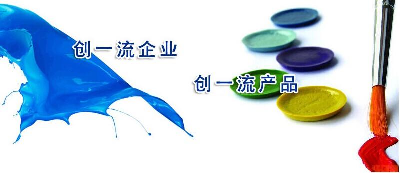 贵州丙烯酸磁漆