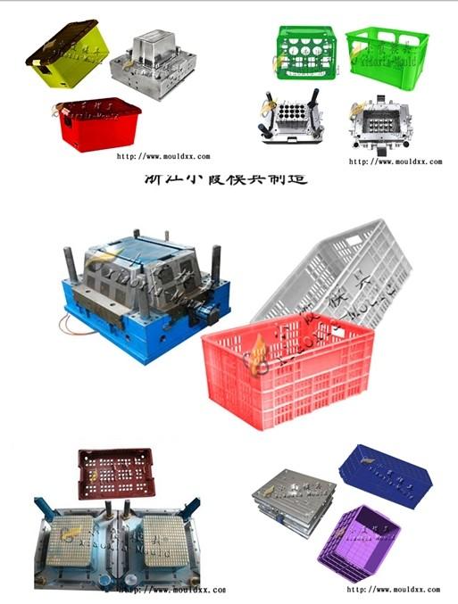 浙江小霞模具集团的形象照片