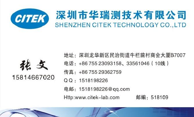 深圳石头检测,各种石头硬度检测,放射性检测