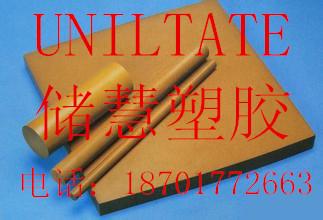 咖啡色UNILATE板棒日本尿素树脂板棒