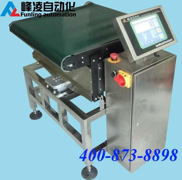 自动检重秤  重量分级机  大型重量检测机