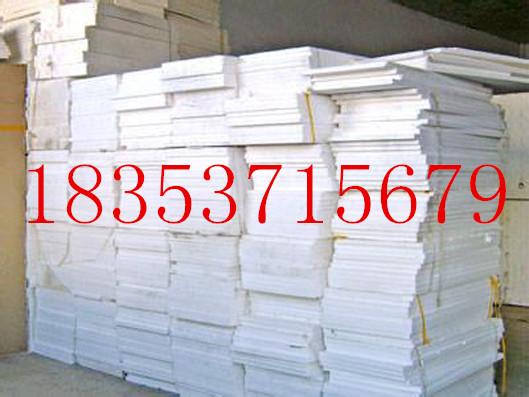 济宁兖州挤塑板聚苯板生产厂家