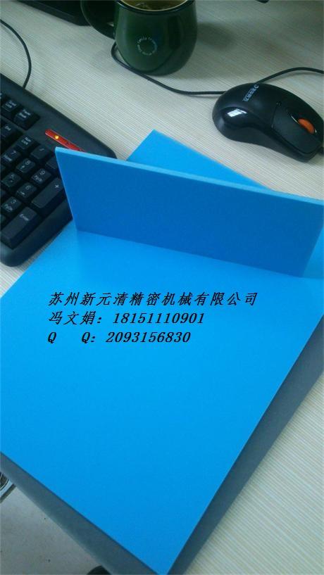 塑料发泡pp板地板垫片 蓝色 多色2mm 5mm