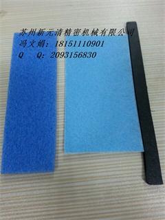 塑料发泡pp板 蓝色 多色0.5-7mm聚丙烯pp板材 特性