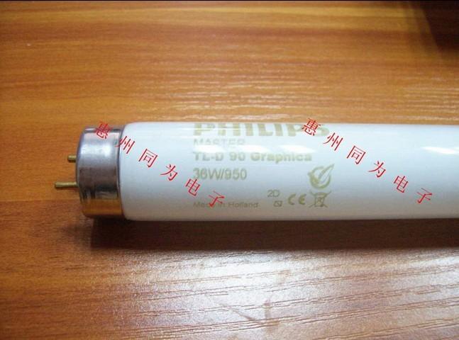 印刷对色灯-飞利浦36W/950 Graphica 价格超赞!