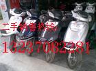 瑞昌二手摩托车市场在哪里有瑞昌二手摩托车市场信息