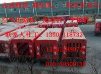北京出租空压机,北京租赁空压机,北京空压机出租,北京空压机租赁