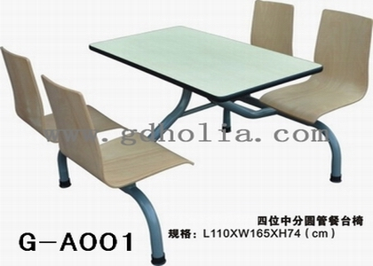弯曲木餐桌椅,真功夫餐桌椅,广东家具工厂价格批发