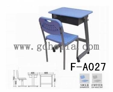 中学生课桌椅,升降课桌椅,广东学校家具厂