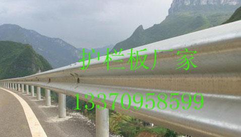 江苏泰州泰兴市省道公路护栏板价格