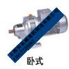 X2型行星摆线针轮减速机