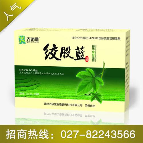 供应中草药超微粉养生茶研发基地