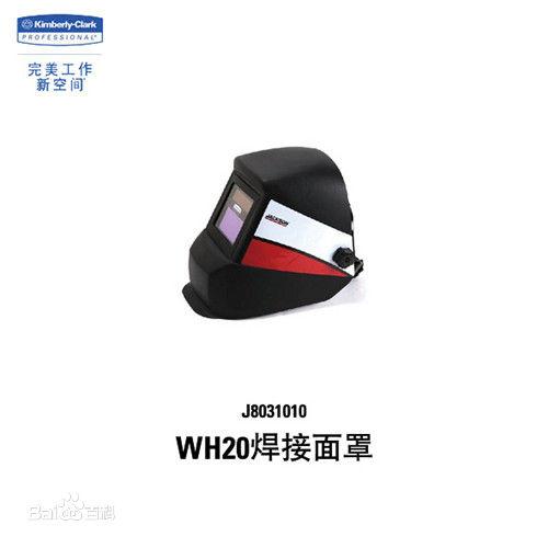 电焊面罩CE认证