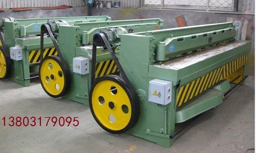 1.6米电动剪板机、3.2米剪板机|电动剪板机