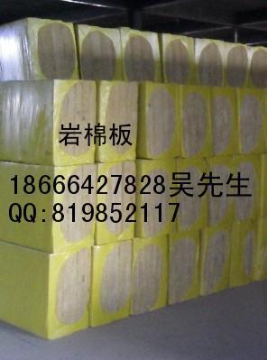 惠州保温防火岩棉板