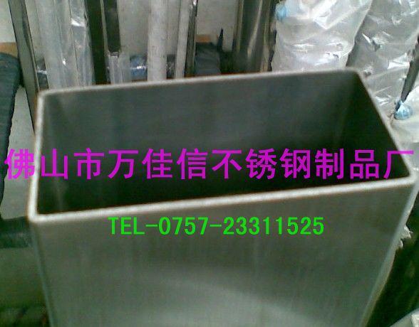制品管——38*38-50*15非标矩形管