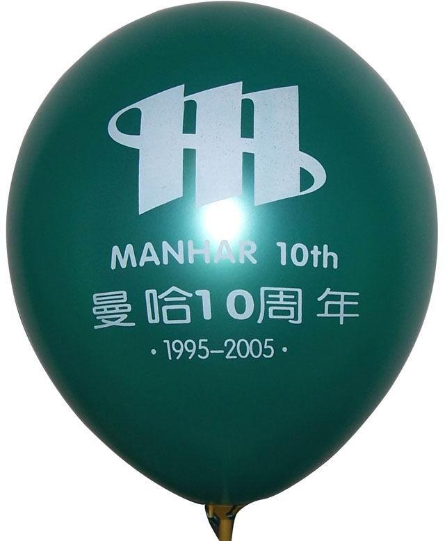 福州广告气球,小气球、福州气球,广告气球,促销气球