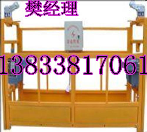供应电动吊篮安装及维修电动吊篮生产厂家