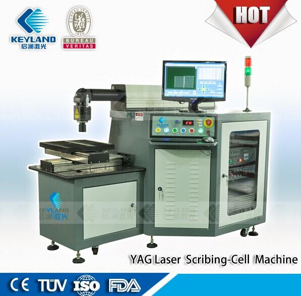 深圳YAG激光划片机报价厂家