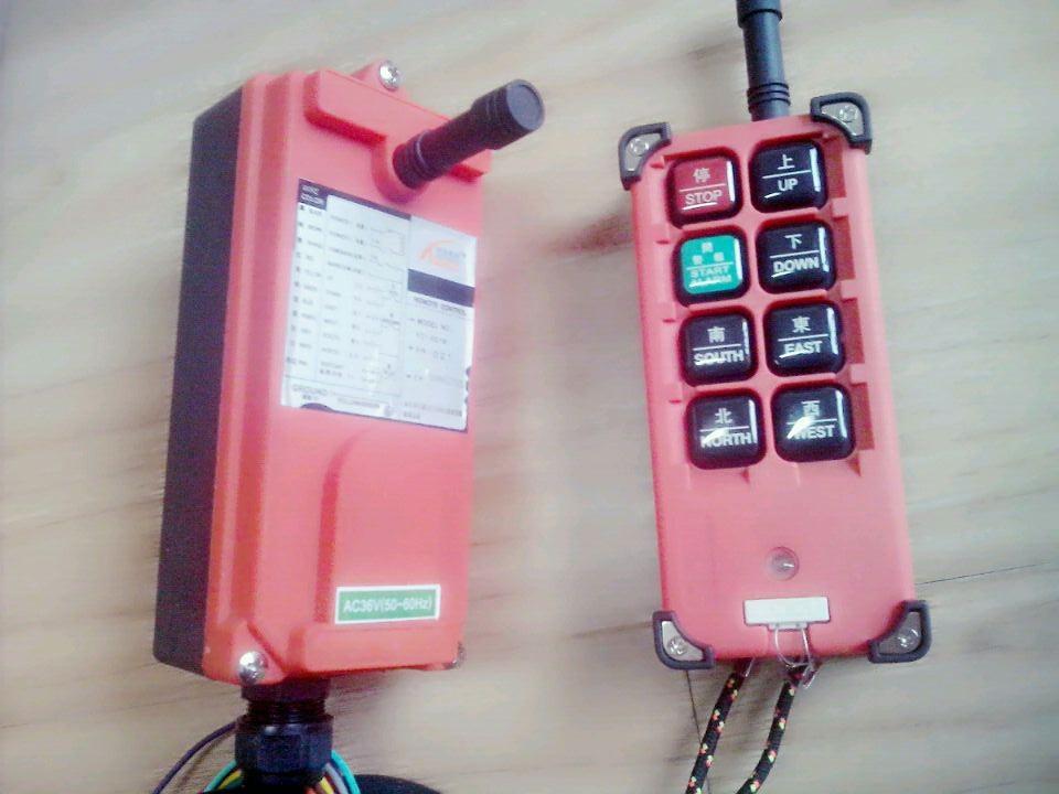 特安电科工业遥控器