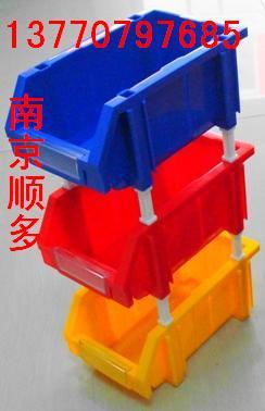 南京塑料周转箱.塑料零件盒,塑料箱零件箱