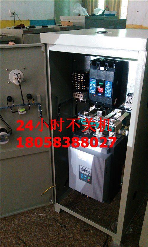 160kW液体电阻软起动柜,节能控制柜