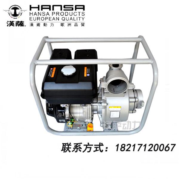 本田汽油机水泵