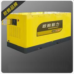 30KW静音三相柴油发电机