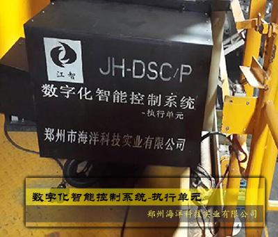 起重机械安全管理系统厂家直销 江河智控系统质量最优