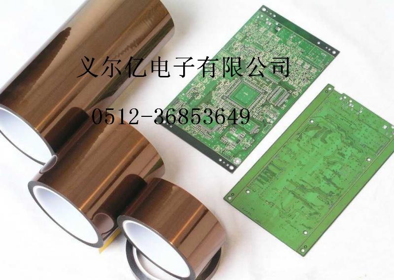 供应PI胶带手机电池胶带耐高温线路板胶带
