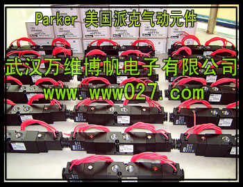 武汉万维博帆电子有限公司的形象照片