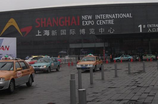 2014上海法兰克福汽配展
