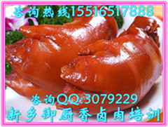 熟食凉菜做法哪里教卤肉老北京卤肉卷培训