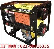 250A柴油发电电焊机可选用交直流焊机