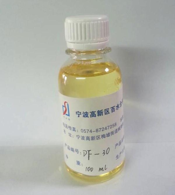 非离子高效表面活性剂