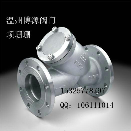 不锈钢Y型过滤器厂家 铸造生产一条龙厂家 温州博源