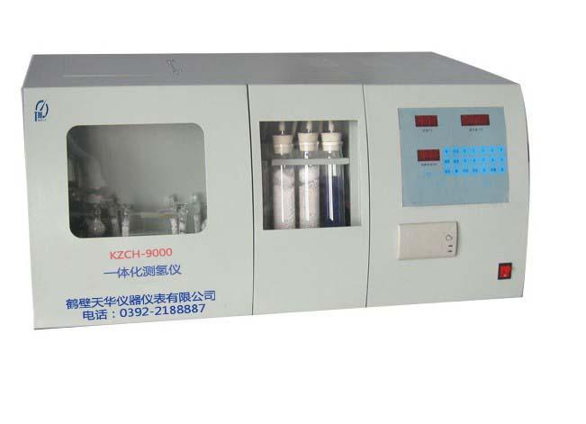 KZCH-9000型快速自动测氢仪
