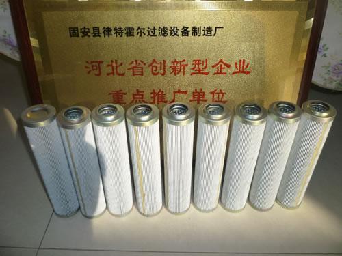 玛勒滤芯厂重视新品研发打造核心技术