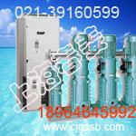 CPGU黔南全自动变频调速恒压供水设备