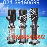 CMSJ海东热水增压循环泵