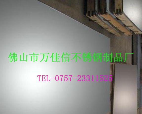 不锈钢2B板-不锈钢镜面板-压力容器-工业设施