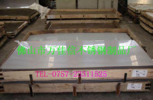 2B不锈钢热轧工业板